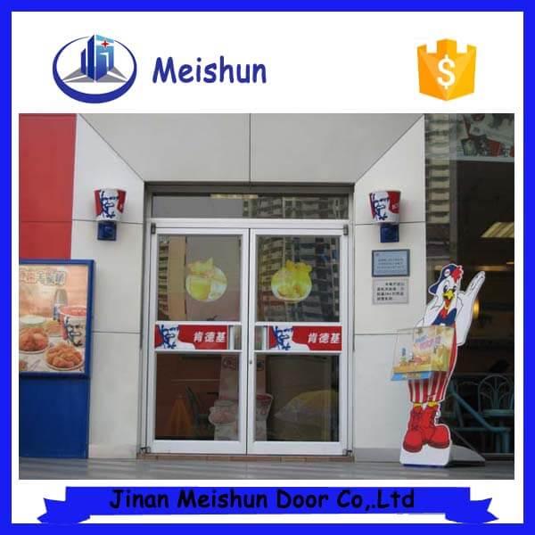 Aluminum Entry Doors Residential