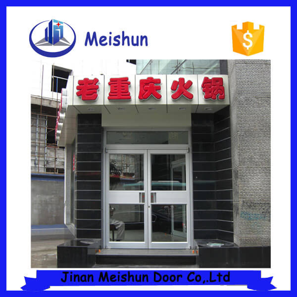 commercial aluminum glass doors
